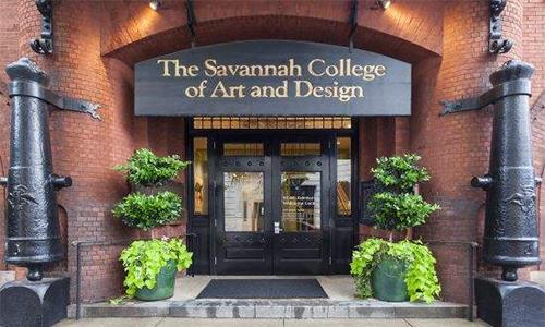 萨凡纳艺术与设计学院的动画设计专业怎么样?