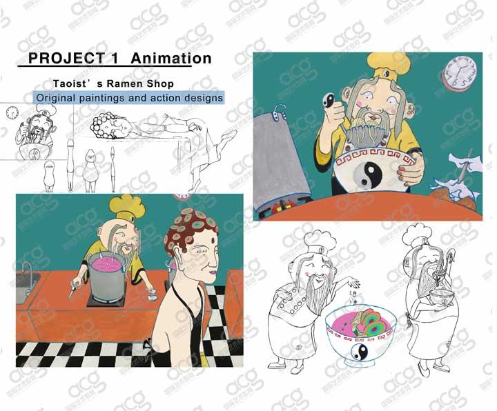 纽约视觉艺术学院-动画设计-本科-蒲思为-ACG国际艺术教育