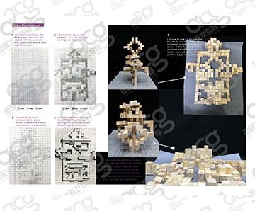 广州校区-范俊贤-平面设计-普瑞特艺术学院Pratt芝加哥艺术学院 SAIC-本科