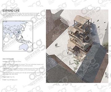 长沙校区-唐易-建筑设计-新南威尔士大学UNSW西澳大学皇家墨尔本理工大学 RMIT-硕士