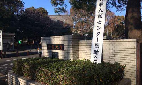 日本千叶大学留学好不好?