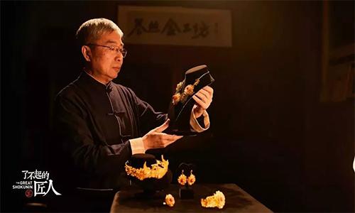 专访ACG杜客金工创始人杜建毅:大历史小工匠,择一事终一生