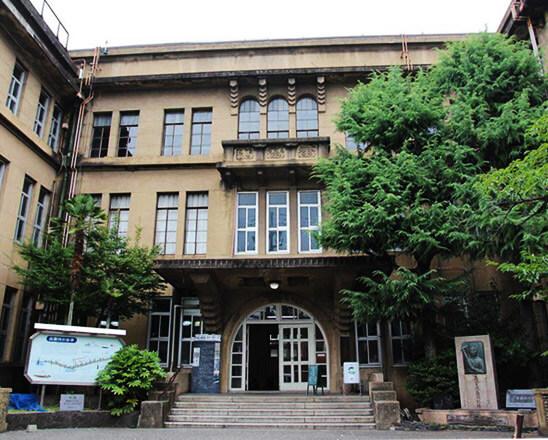 京都市立艺术大学