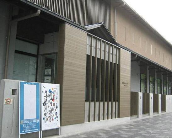Kyoto City University of Arts