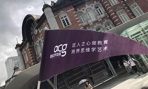 ACG新加坡&日本研学团回顾:从就业前景到享受美食之旅