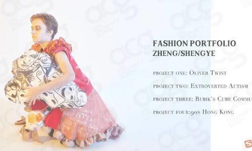 伦艺服装设计作品集案例
