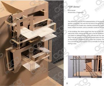 重庆校区-何宜东-建筑设计-UIUC伊利诺伊大学香槟分校圣母大学佐治亚理工-本科