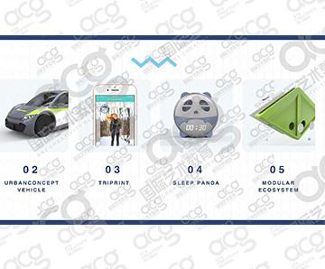 海淀校区-王淙-产品设计-布鲁内尔大学拉夫堡大学爱丁堡大学-硕士