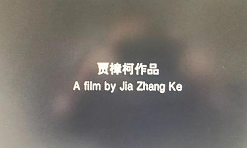 话题 | 一部电影的作者是谁?