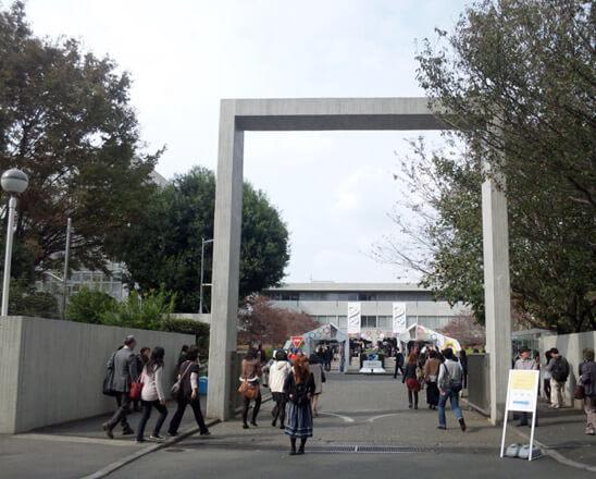 武藏野美术大学