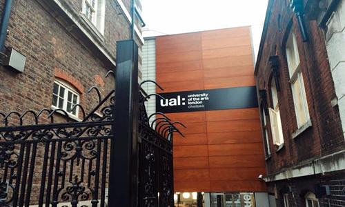 英国切尔西艺术与设计学院怎么样?